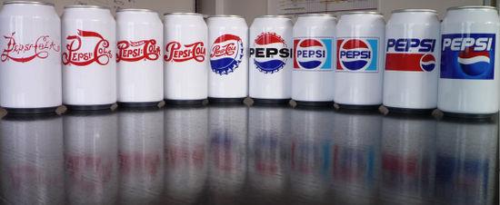 Pepsi_then