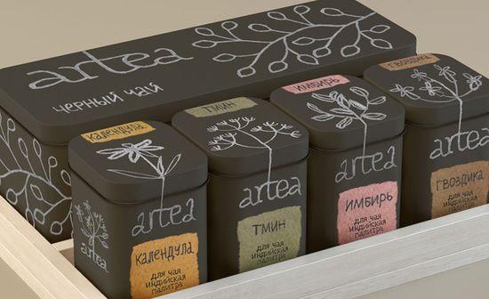 Artea_set with black tea