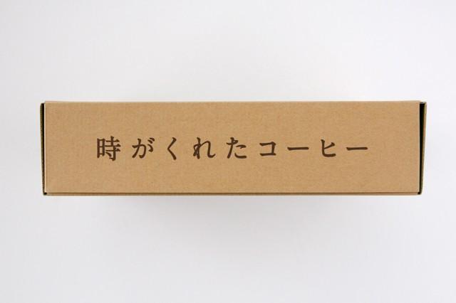 _090602_tokigakureta_coffee09