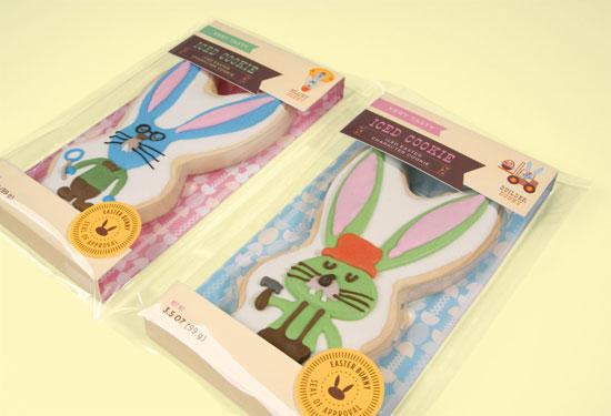 Mint_Target_Easter_Cookies2
