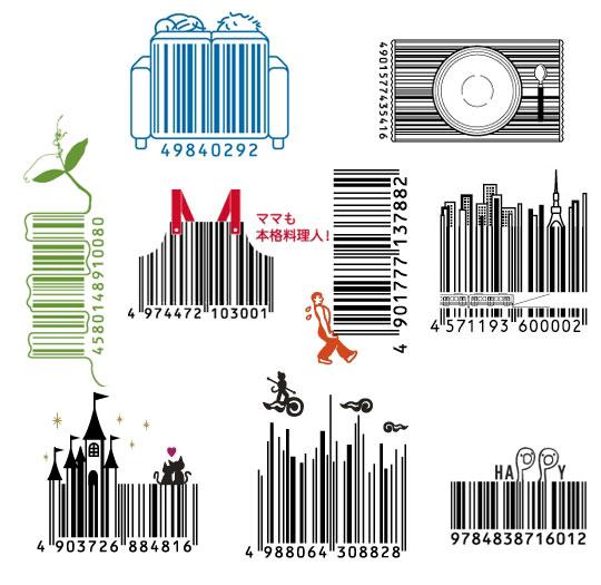 Japanesebarcodes