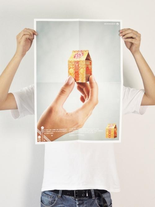 Goodluck-poster1